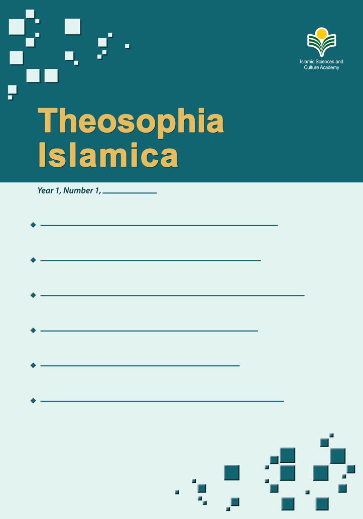 Theosophia Islamica